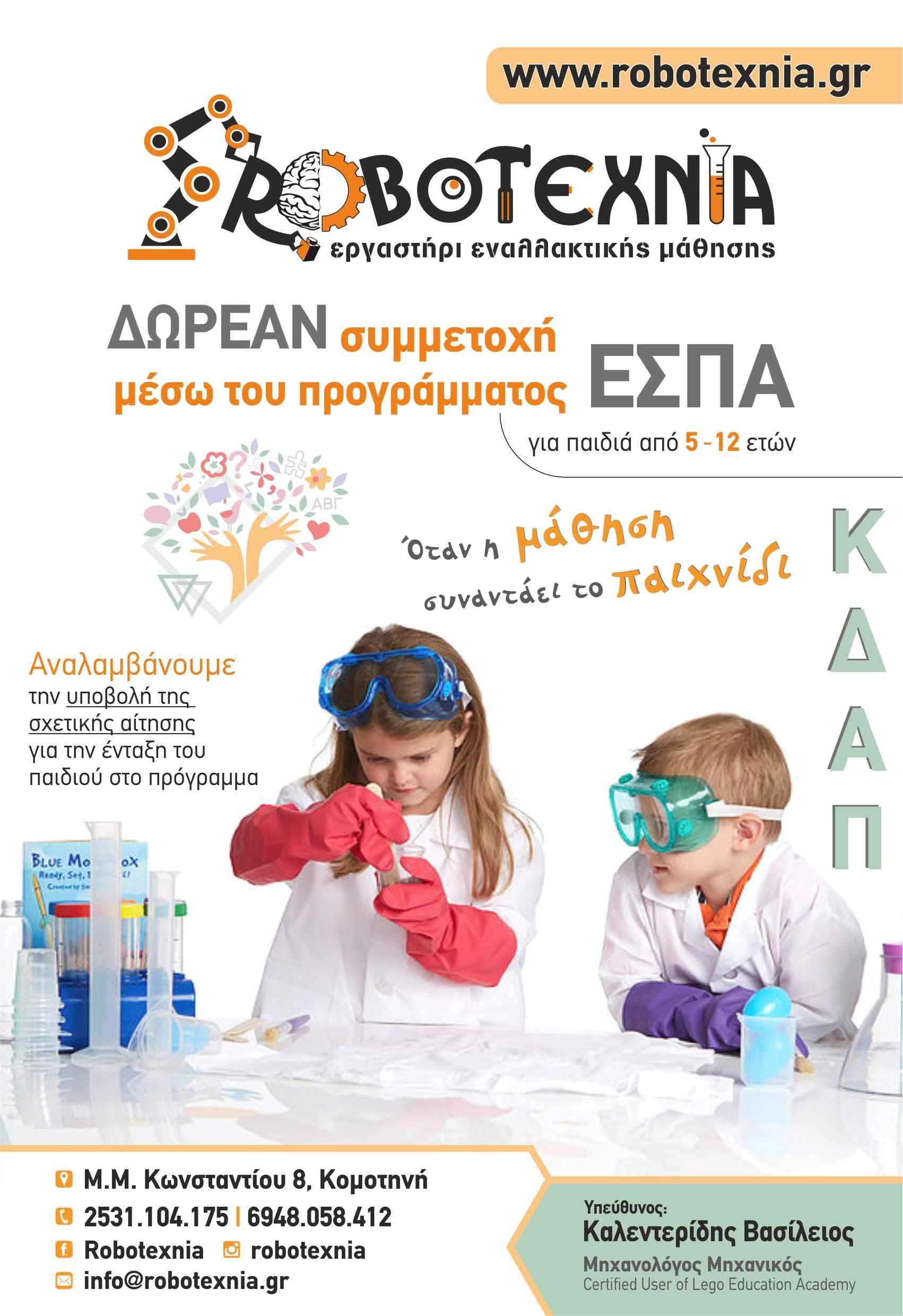 kdap leaflet 03