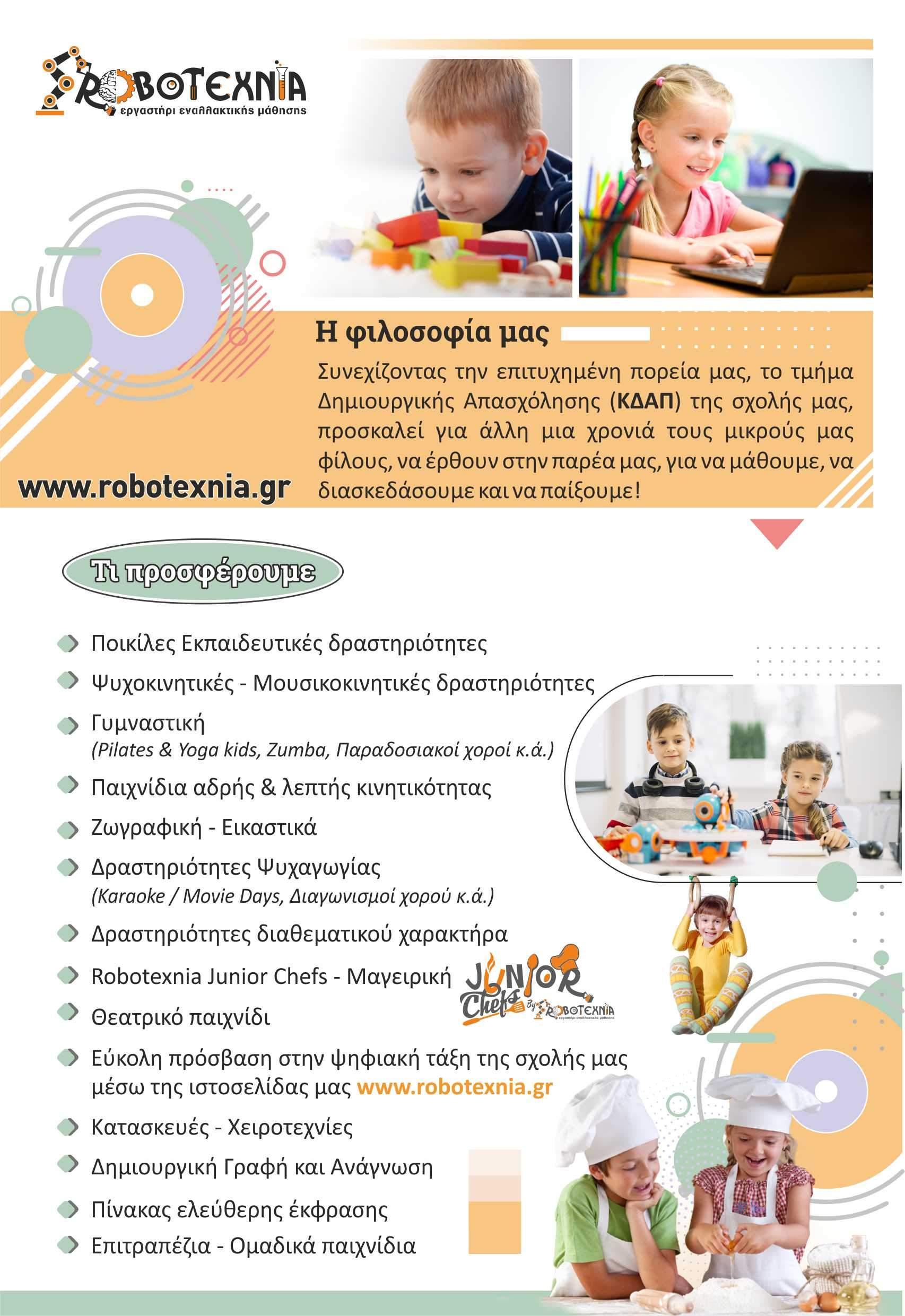 kdap leaflet 04