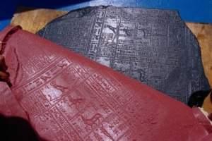 Αιγυπτιακό ημερολόγιο