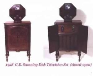 πρώτη τηλεόραση