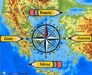 και χάρτης